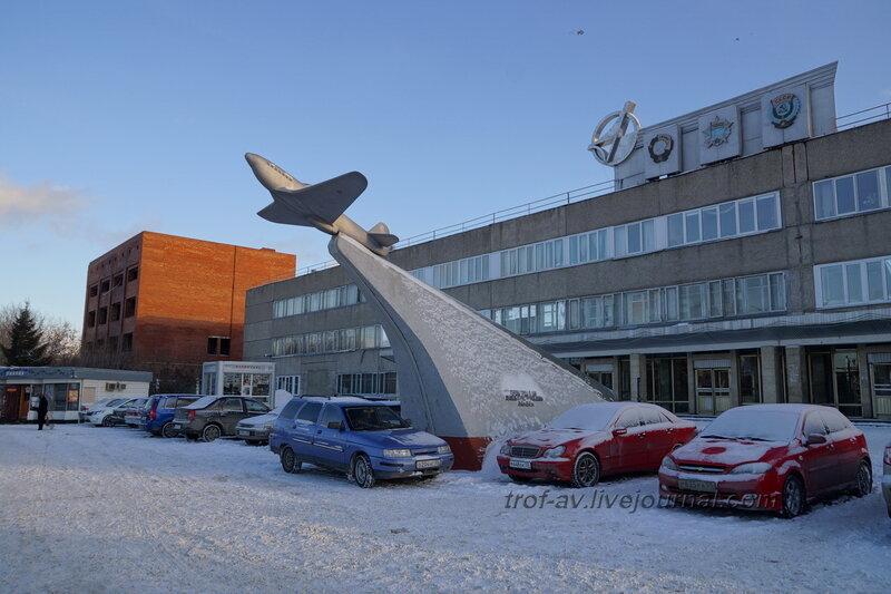 Як-9 Памятник героям труда в дни Великой Отечественной войны, Омск
