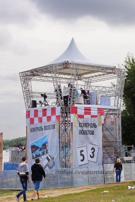Вышка контроля полетов, Фестиваль Red Bull Flugtag 2013, Москва