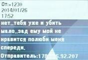 http://img-fotki.yandex.ru/get/6731/18026814.77/0_88d82_46fe6be8_M.jpg