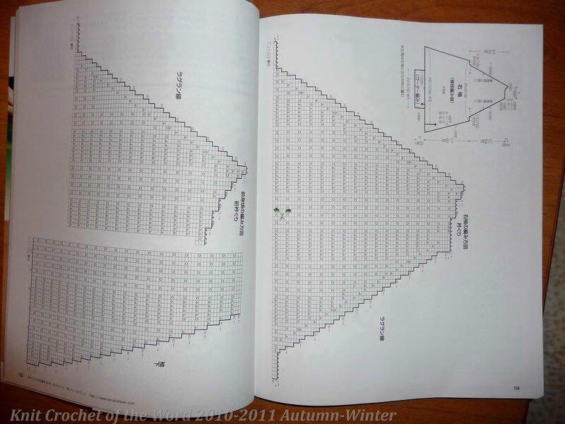 Тимохович вязание сетей 100