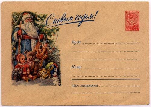 1957 ДМ у Ёлки.jpg