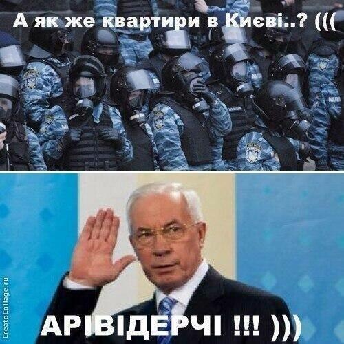 Найкращі фотожаби про відставку Азарова