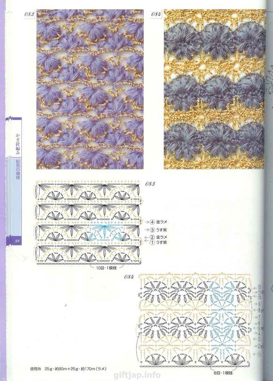 Вязание спицами - жаккард и 82