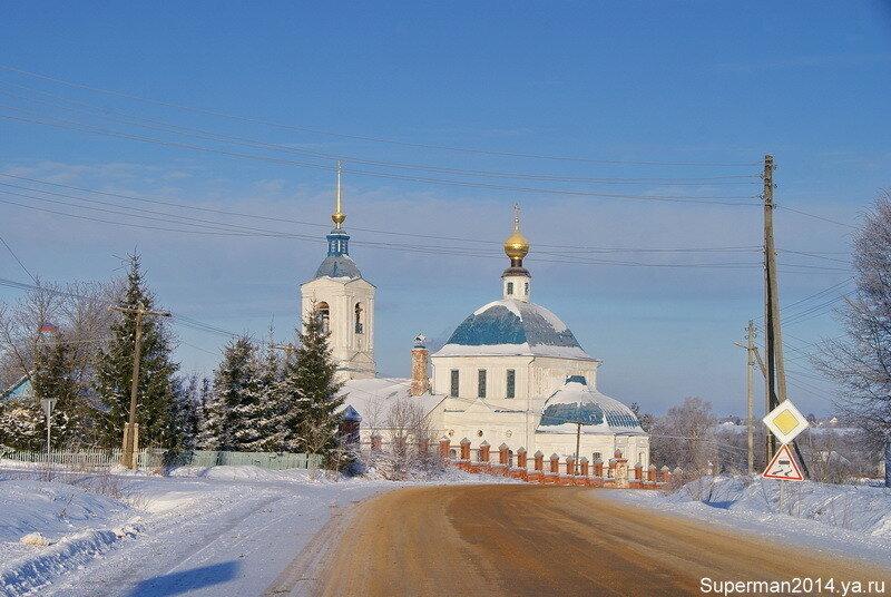 село Андрианово