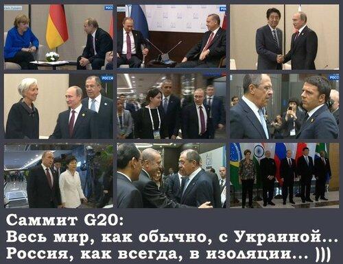 Россия и Запад: 10 ключевых тезисов выступления Владимира Путина на саммите G20 15-16 ноября 2015 года в турецком городе Анталья