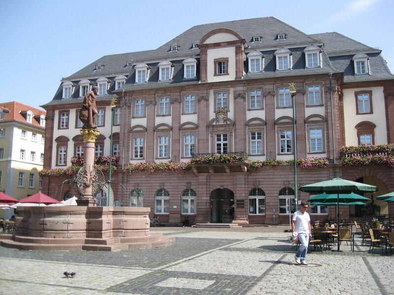 ратуша