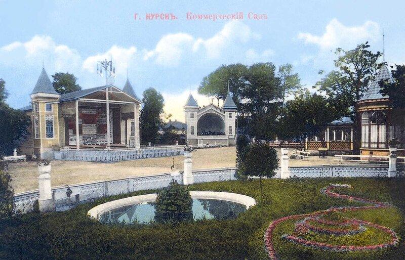 фонтан белгород