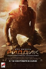 Риддик / Riddick [UNRATED Director's Cut] (2013/BD-Remux/BDRip/HDRip)