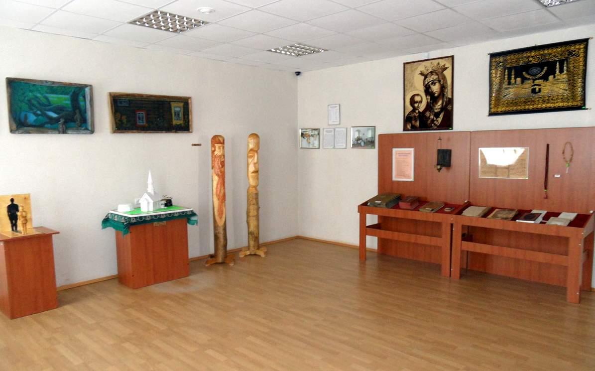 Музеи Черемшана