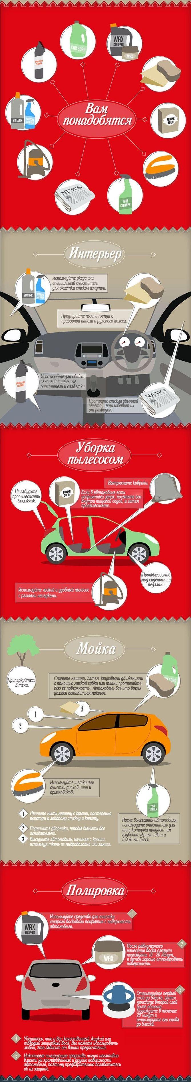 http://img-fotki.yandex.ru/get/6731/47283297.21/0_e498b_1a0bb46d_orig