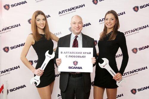 В Алтайский край с любовью SCANIA - 24 января 2014г.