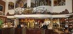 Фирменный магазин кофе «Галка»