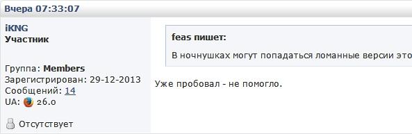 0_f6308_10a32e15_orig
