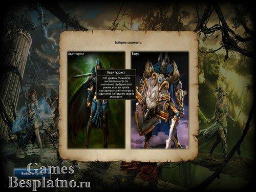 Might And Magic X: Legacy / Меч и Магия 10: Наследие