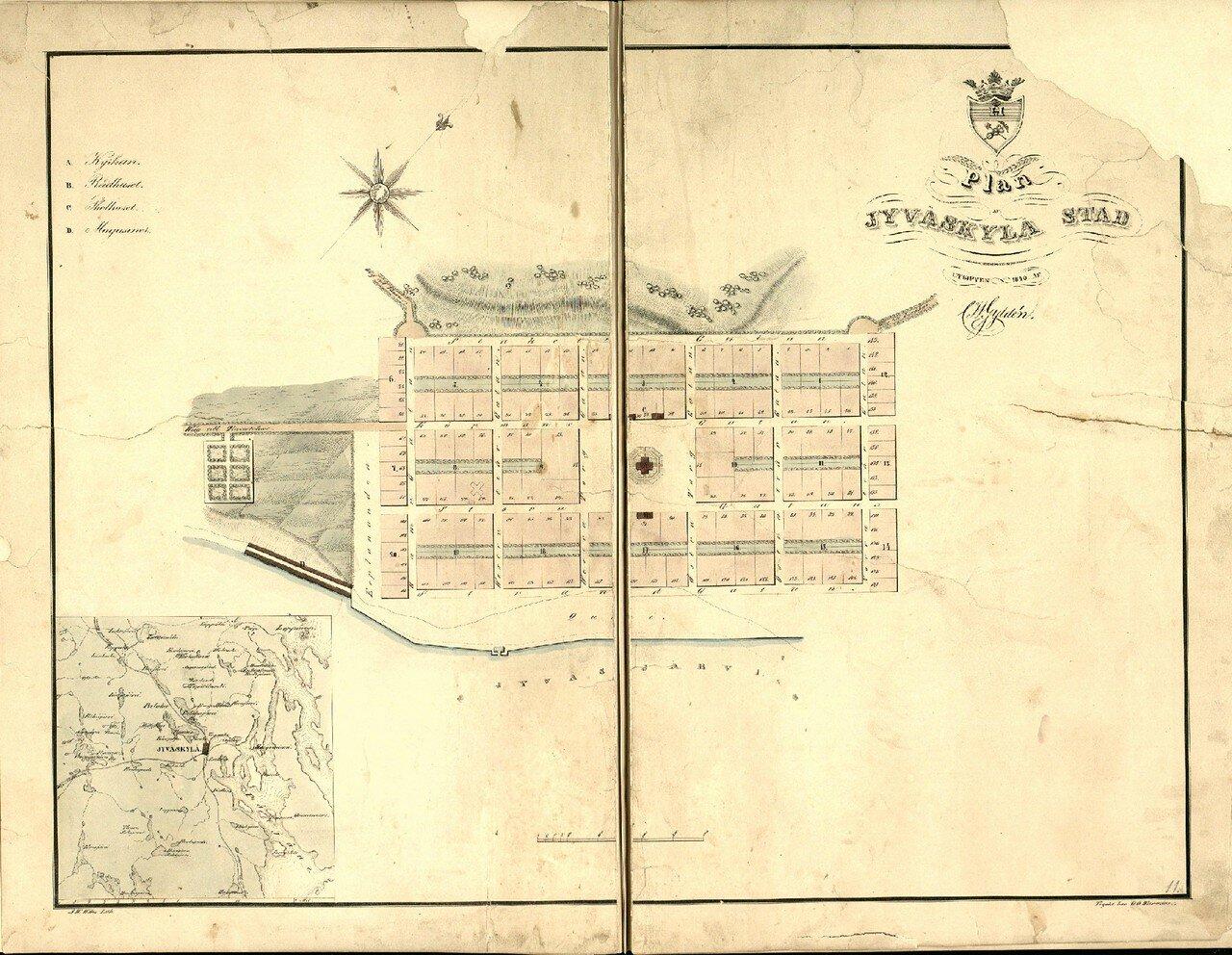 Ювяскюля. 1840