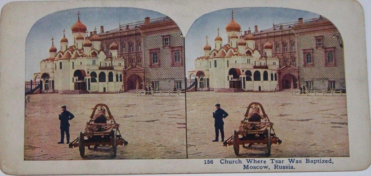 Россия. Церковь, где крестили царя
