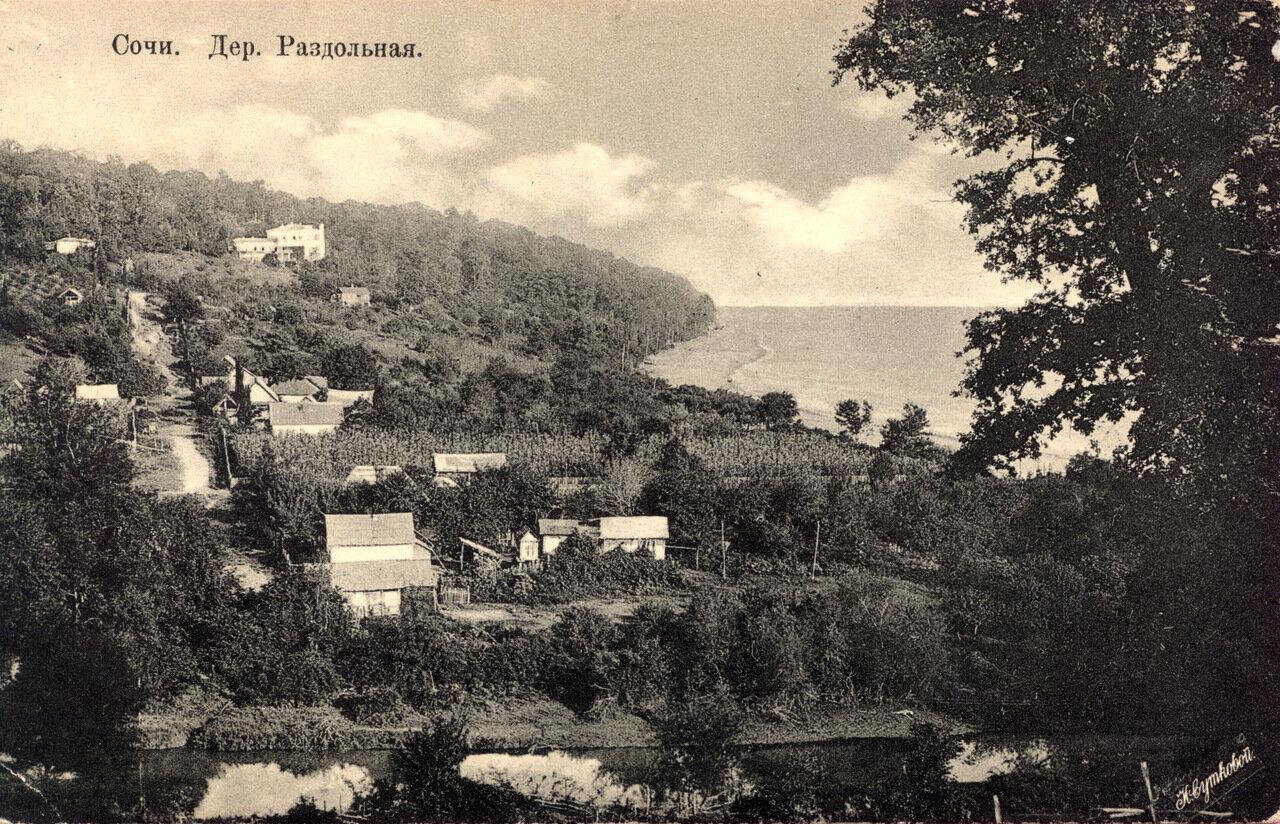Деревня Раздольная