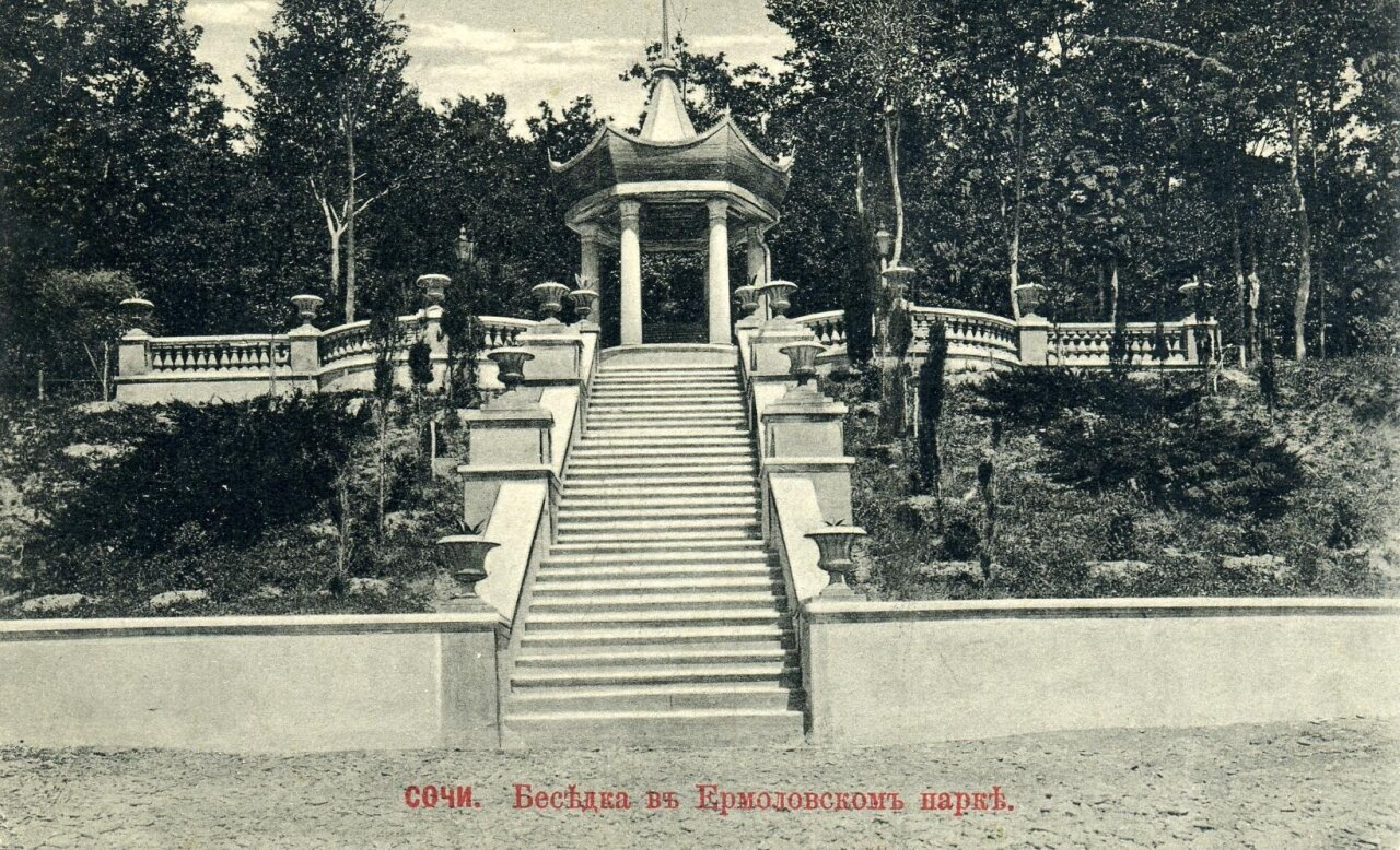 Беседка в Ермоловском парке