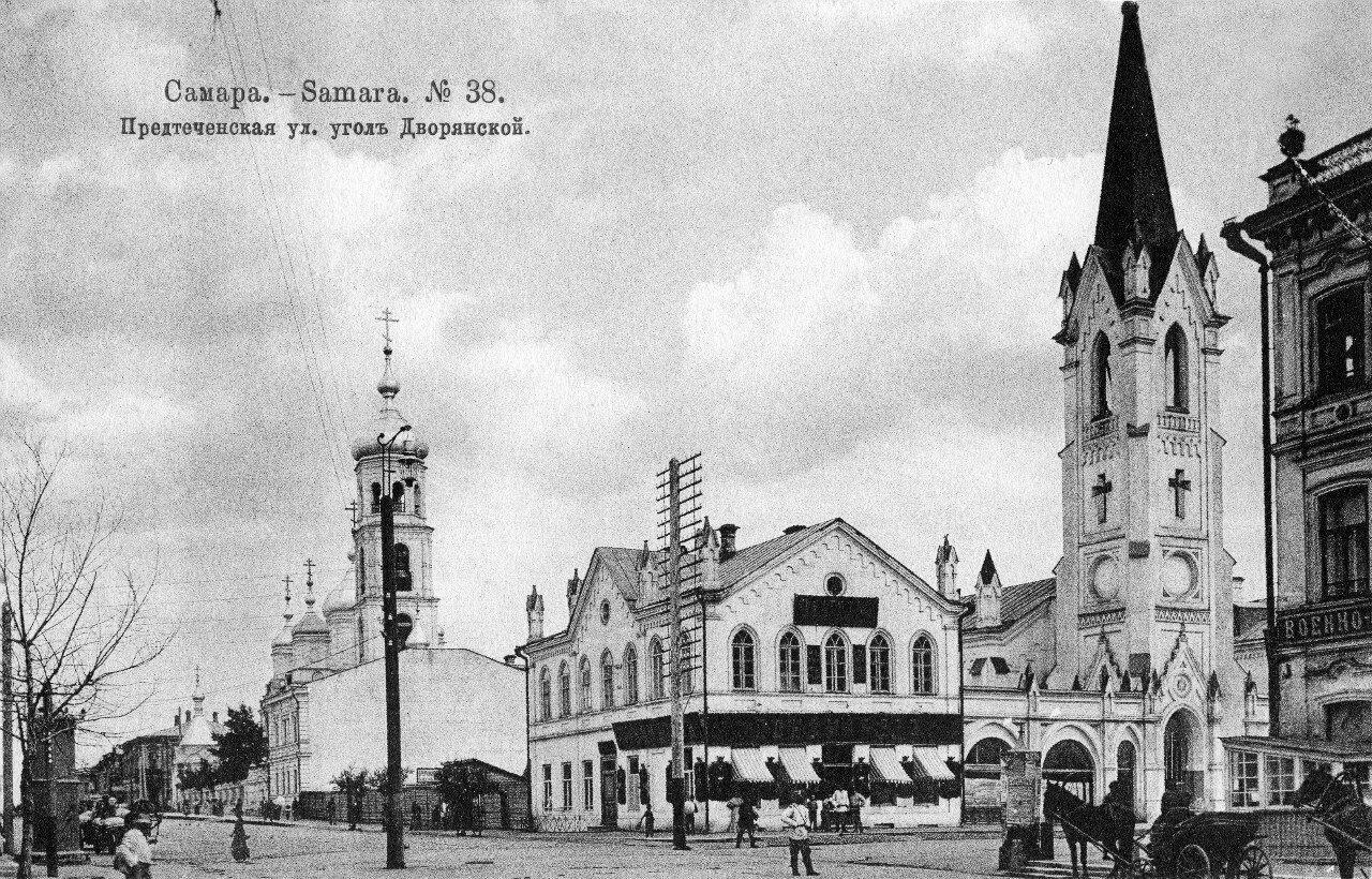 Предтеченская улица. Угол Дворянской