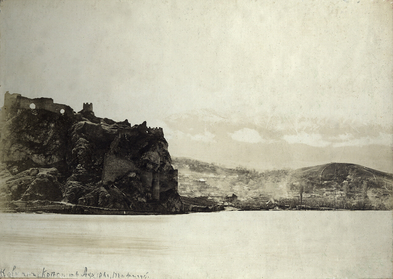 1897. Кавказ, крепость Ацхур, Тифлисской губернии