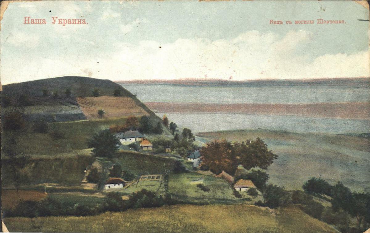 Вид с могилы Т. Г. Шевченко