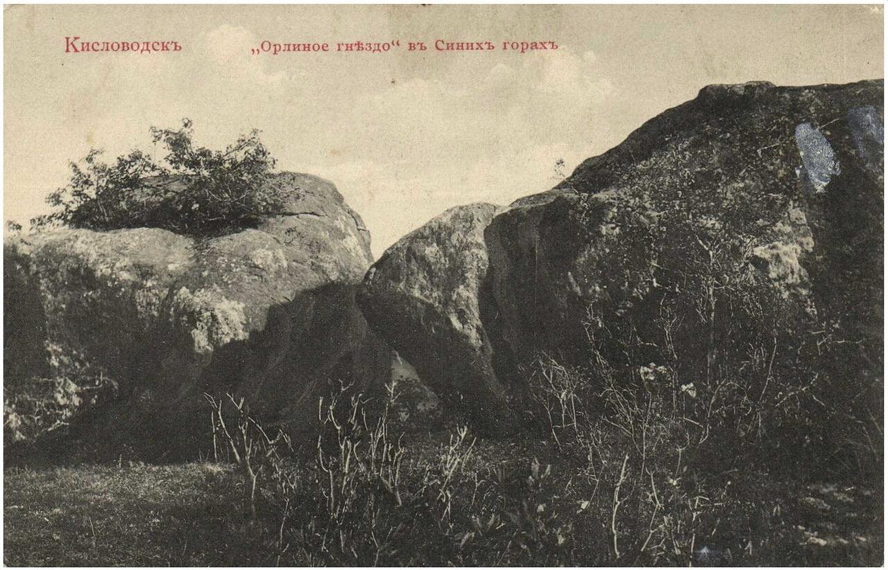 «Орлиное гнездо» в Синих горах