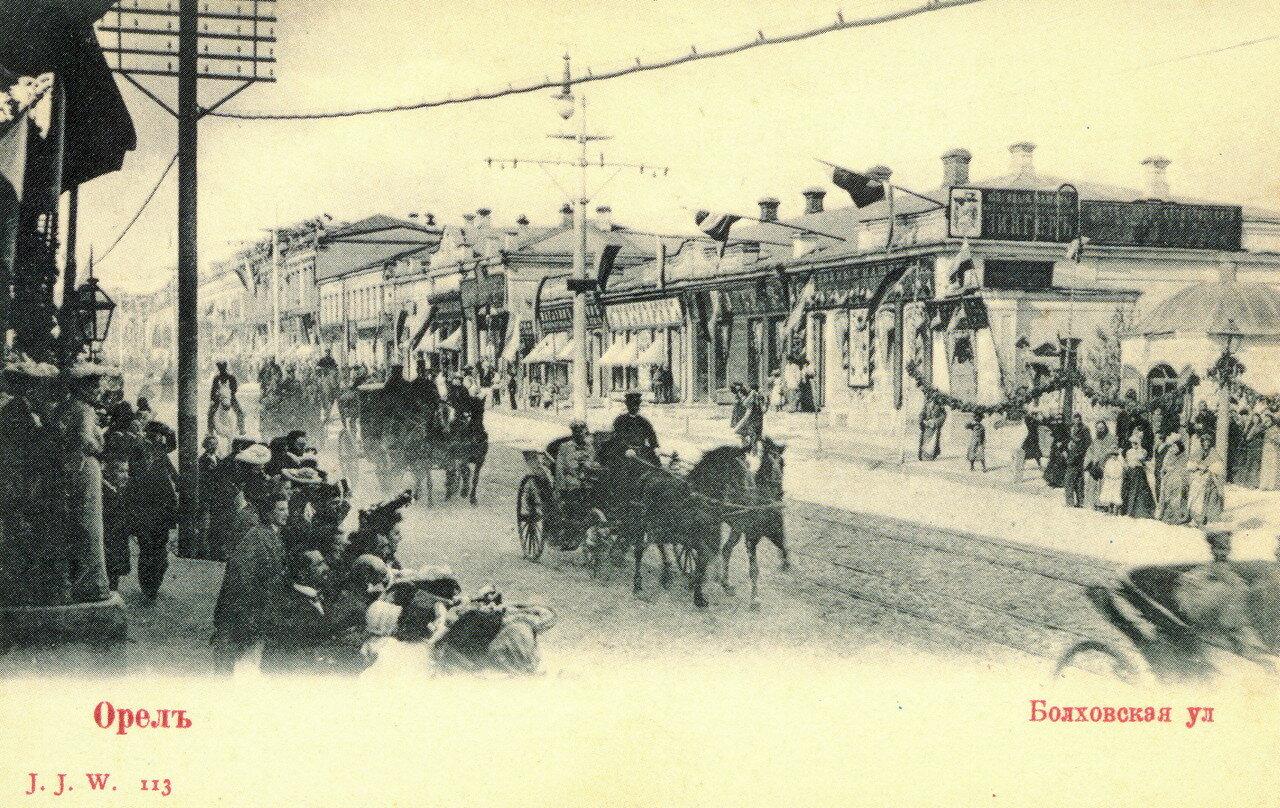 Болховская улица