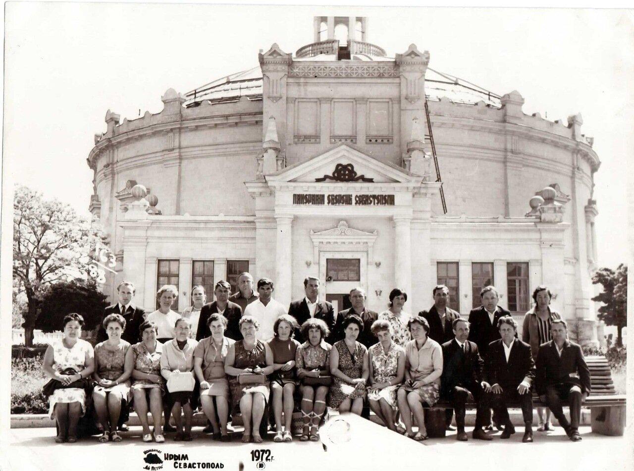 1972. Севастополь