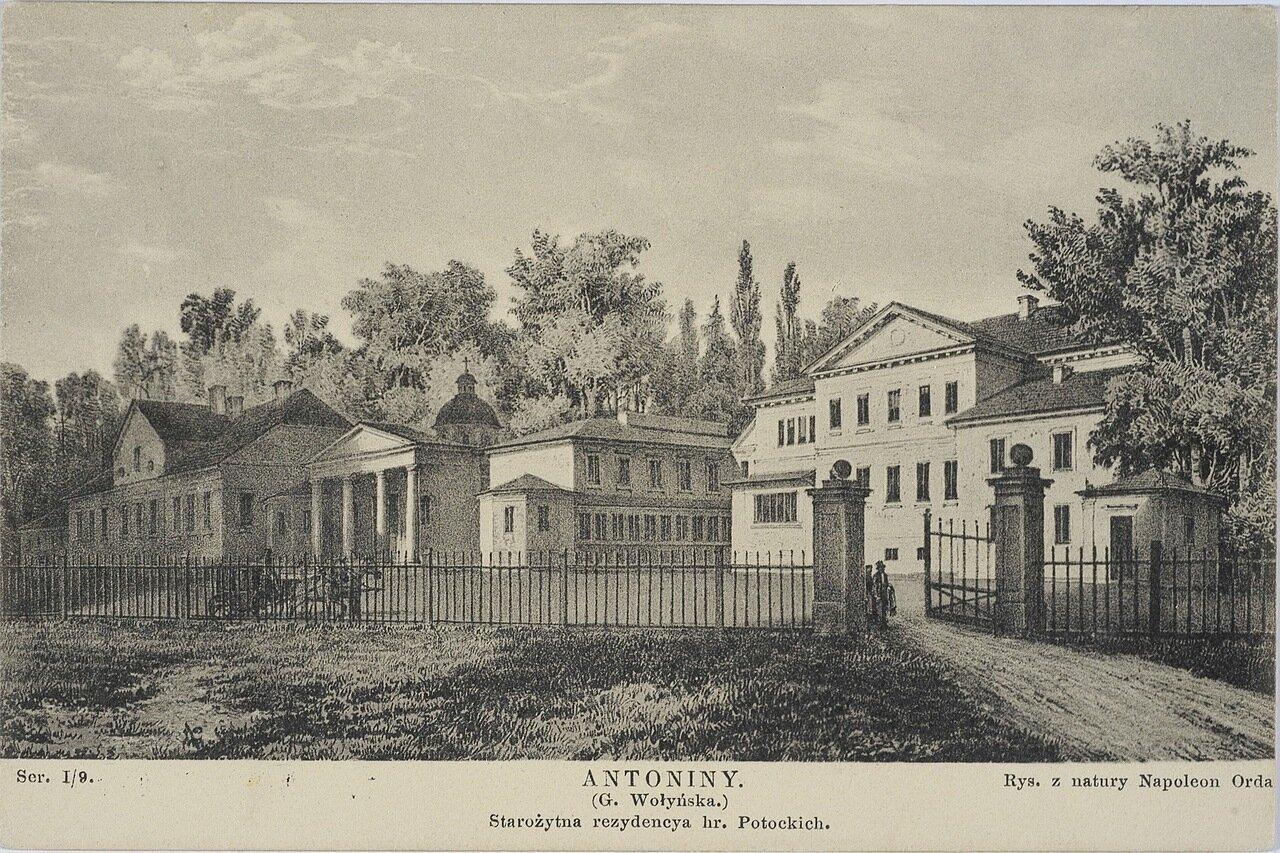 Древняя резиденция графов Потоцких