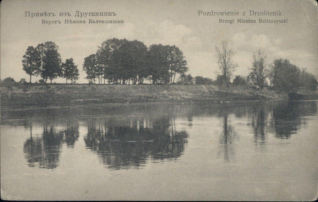 Берег Немана в Балташишки. 1908