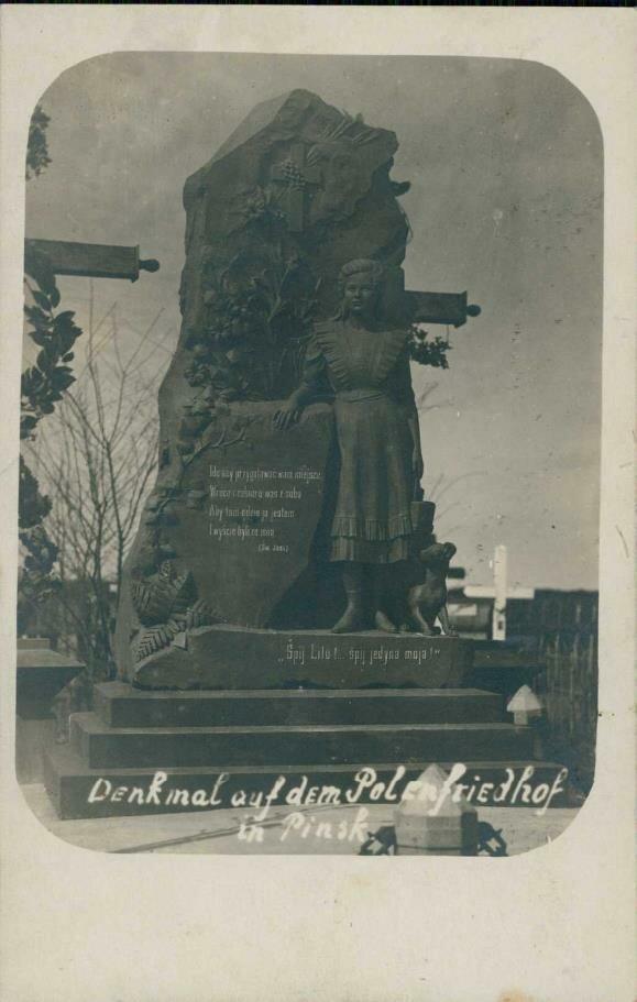 Памятник на польском кладбище
