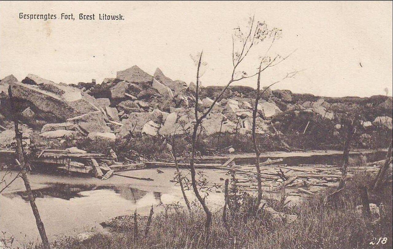 Разрушенный форт