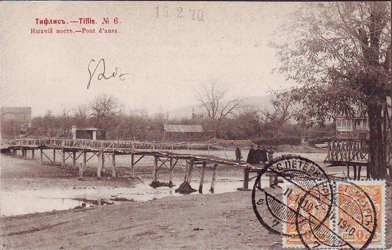 Ишачий мост