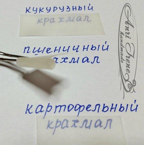pshenichnyi_kley_eskaro.jpg