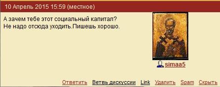 Бармин, Чернышев пост про них.