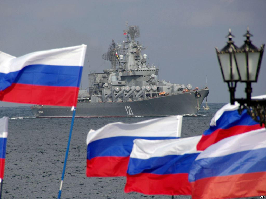 Аватар самолет на фоне российского флага