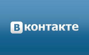 Жителя Кемерово осудили за экстремизм «ВКонтакте»