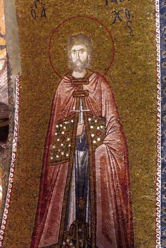 Святой мученик Тарах Тарсийский. Мозаика монастыря Хора в Константинополе. 1315 - 1321 годы.