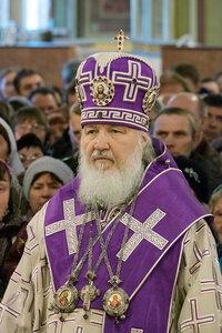 Patriarhul Chiril 08.03.2015.jpg