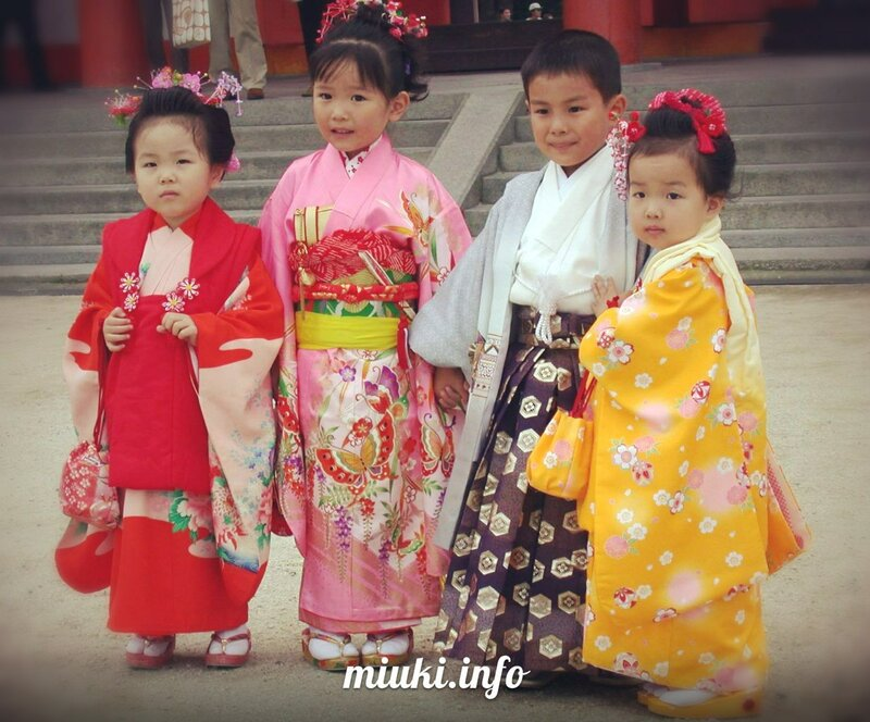 Основы и проблемы воспитания в Японии