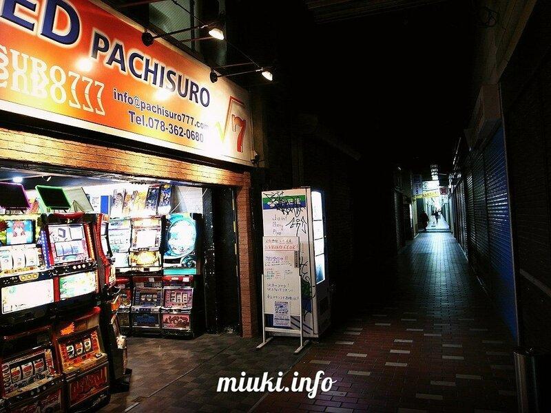 Пачисуро (pachisuro), Пачинко (pachinko)