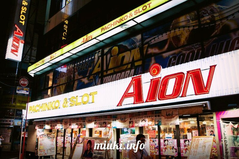 Азартные игры Японии