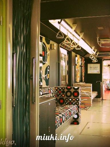 Япония, поезд метро от Икеи