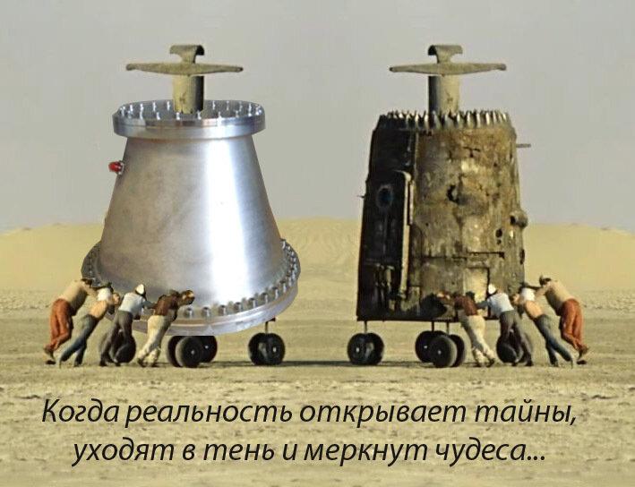 http://img-fotki.yandex.ru/get/6732/158289418.12c/0_f31e7_8827ed6f_XL.jpg