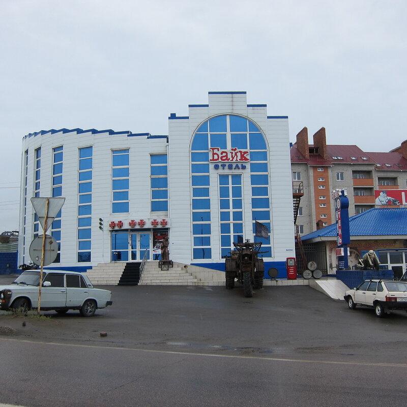 Каменск-Шахтинский, байк-отель