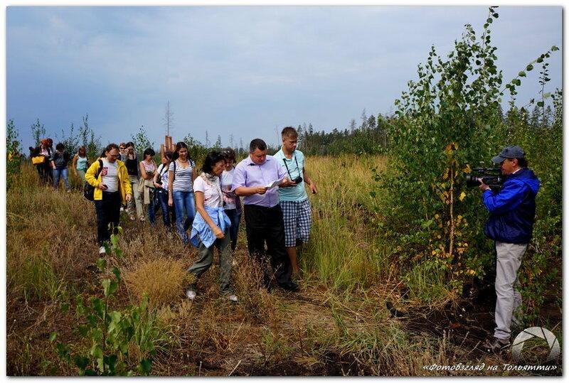 Экотур-2014. Фотовзгляд на Тольятти