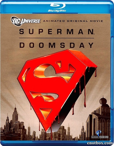 Супермен: Судный день / Superman: Doomsday (2007/BDRip/HDRip)