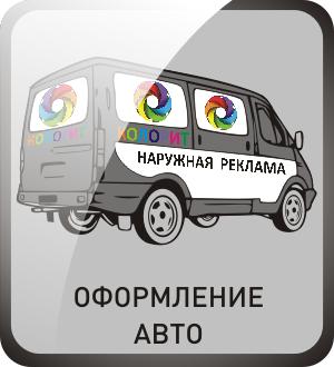 http://www.kolorit52.ru/p/blog-page_38.html
