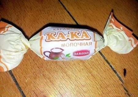 конфетка ка ка