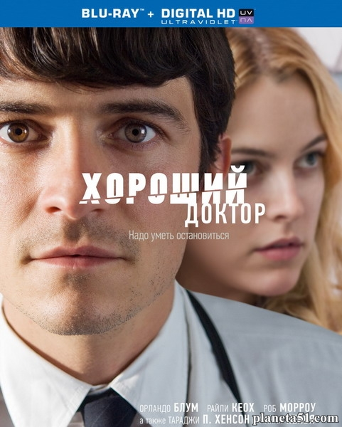 Хороший доктор / The Good Doctor (2011/BDRip/HDRip)